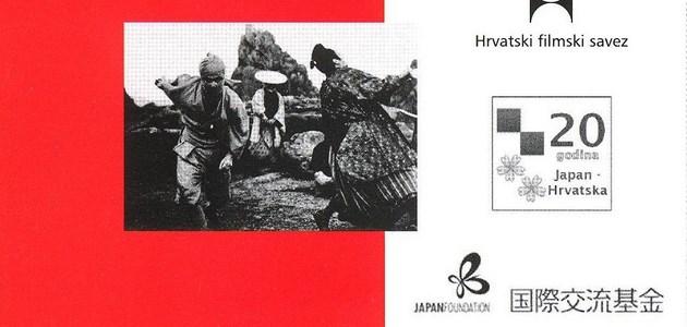 Ciklus japanskog filma
