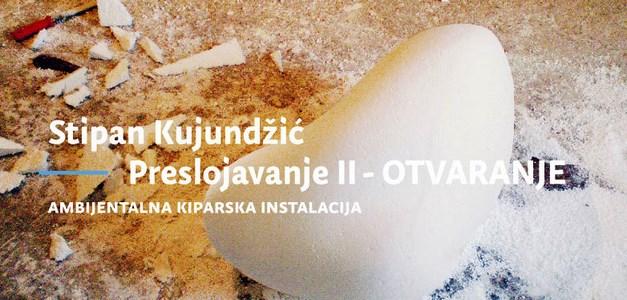 Stipan Kujundžić