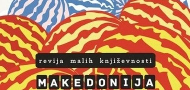 Revija malih književnosti - Makedonija