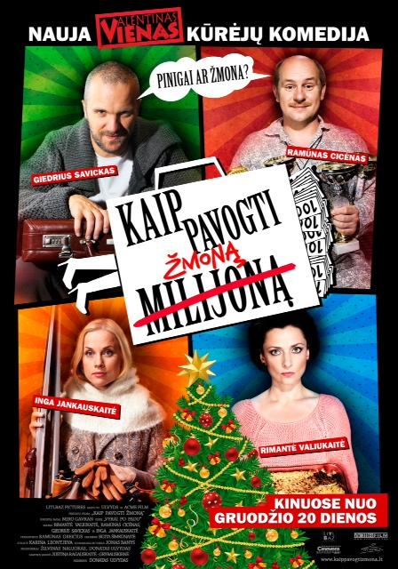 Miro Gavran-Litva 2
