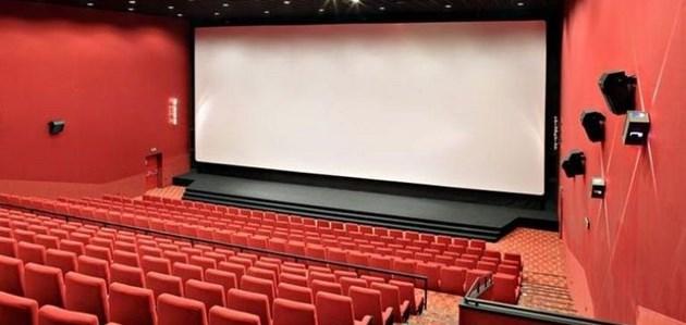 Vukovar-CineStar