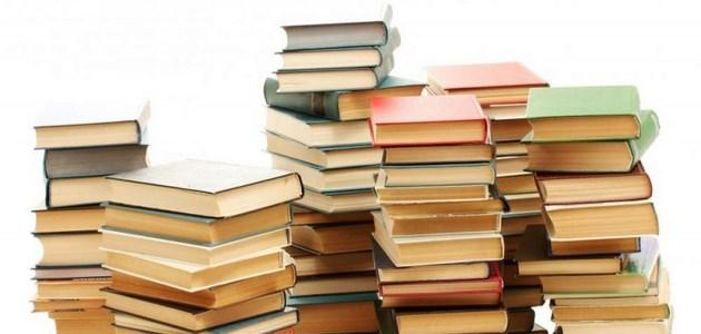 Knjige-razmjena