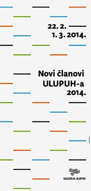 Novi članovi ULUPUH-a