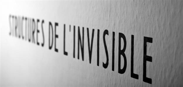 Strukture nevidljivog