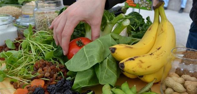 Svjetski dan zdravlja-Vitaminska linija