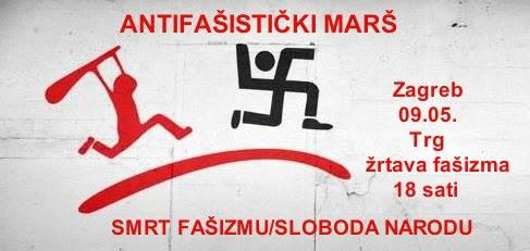 Antifašistički marš
