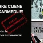 Meandarmedia-ljeto
