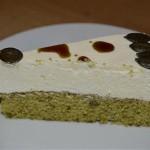 Bučka - kolač od bučinih koštica i sira