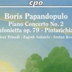 Zagrebački solisti-CD