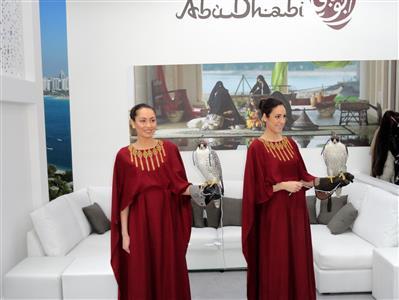 Ujedinjeni Arapski Emirati-zemlja partner