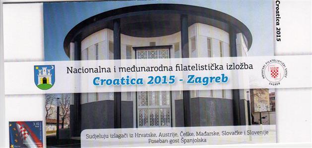 Filatelistička izložba-Croatica 2015
