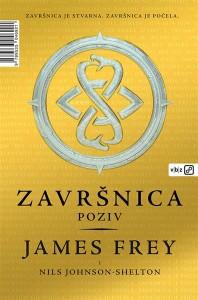 James Frey-Završnica-Poziv