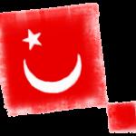 Hrvatsko-turska udruga prijateljstva