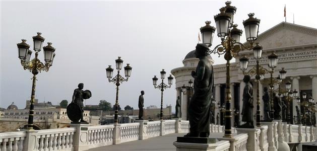 Skoplje-Narodni muzej Makedonije