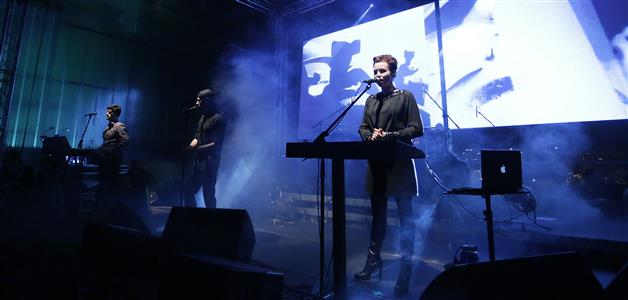 Laibach na krovu MSU-a