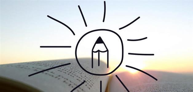 Ljetna škola pisanja 2015