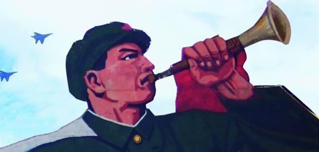 Laibach-Sjeverna Koreja