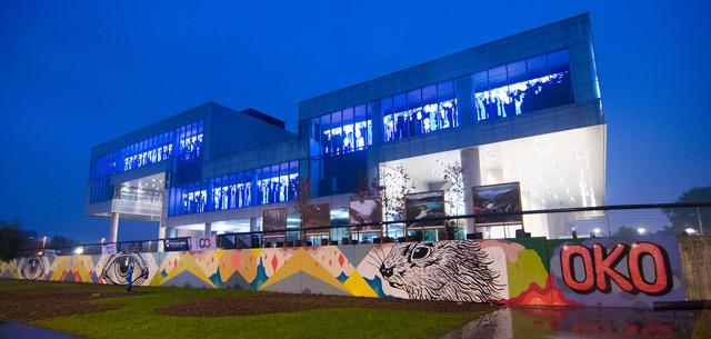 Oko-mural MSU