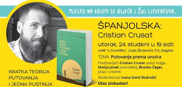Cristian Crusat-Europea U dvorištu