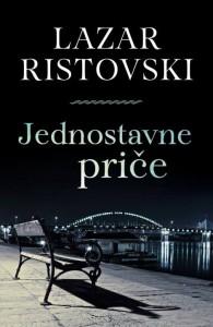 Lazar Ristovski - Jednostavne priče