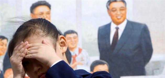 Majstori doxa -Sjeverna Koreja