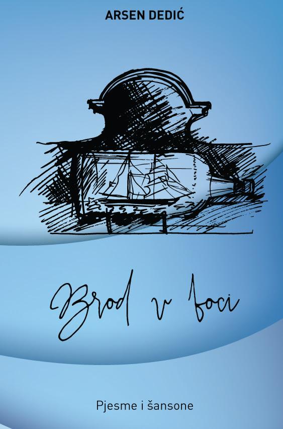 Arsen Dedić-Brod u boci (reizdanje)