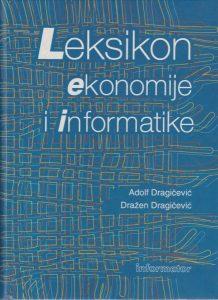 Leksikon ekonomije i informatike