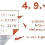4. Festival svjetske književnosti