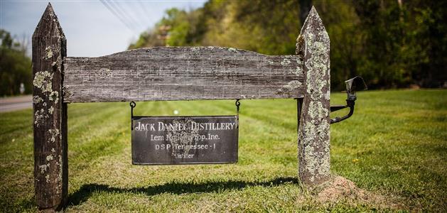 Jack Daniel's destilerija
