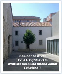 Dvorište kazališta lutaka Zadar