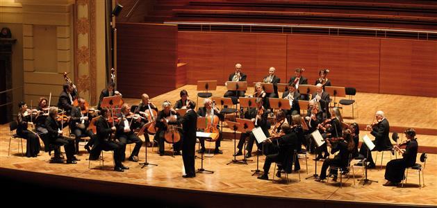 Bečki_komorni_orkestar