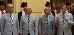 Japanski zbor-Oktogon