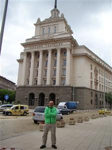 Bugarska skupština