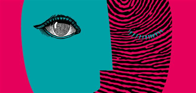 9. Blind in Theatre (BIT)
