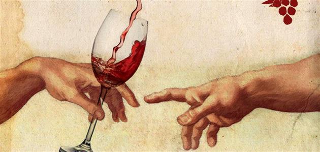 Večer umjetnosti i vina-Osijek