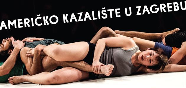 Američko kazalište u Zagrebu-HNK