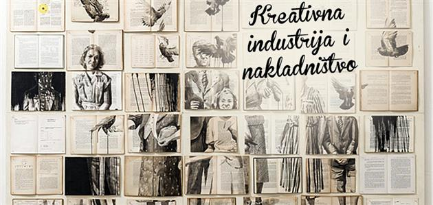 Kreativna industrija i nakladništvo